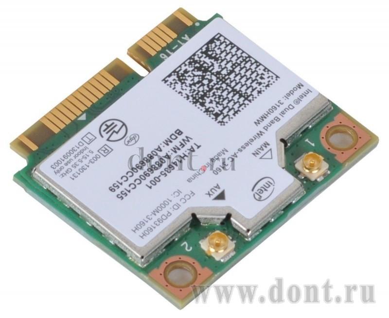 Intel AC-3160 Dual Band Wireless (3160HMW)   Купить
